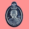 เหรียญปลอดภัย พิมพ์ครึ่งองค์ เนื้อตะกั่ว หลังเรียบ ไม่ตัดปีก จารหน้า-หลัง หลวงพ่อคูณ วัดบ้านไร่ ปี 2537 No.88 กล่องเดิม