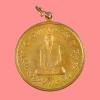 เหรียญในหลวงทรงผนวช บล็อกเจดีย์หัก ปี 2508 วัดบวรนิเวศวิหาร