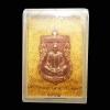 เหรียญเสมาราชาโชค รุ่นแรก หลวงพ่อคูณ วัดบ้านไร่ ออกวัดบ้านคลอง เนื้อทองแดง