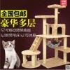คอนโดแมว ต้นไม้แมว บ้าน ของเล่นแขวน บันได เปลนอนพัก สูง 130 cm