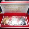 เหรียญพญาเต่าเรือน มหาโภคทรัพย์ย้อนยุคเหรียญรุ่นแรก หลวงปู่หลิว ปี 16 รุ่นเพชรพันล้าน หลวงพ่อเพชร วัดไทรทอง