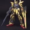 HGUC 1/144 136 Delta Gundam
