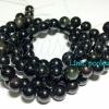 หิน Obsidian 10มิล (38 เม็ด)