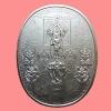 เหรียญยืน สมเด็จพระนเรศวรมหาราช หลั่งน้ำศิโนทกประกาศอิสรภาพ มหายันต์ (ชุบเงิน) หลังพระนารายณ์ทรงครุฑ ปลุกเสกพิธีใหญ่สุดในรอบ 50 ปี