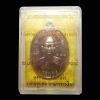 เหรียญหลวงพ่อคูณ เจริญพรล่าง บล็อกแรก ปี 2536 ออกวัดแจ้งนอก รุ่น เจริญพรล่าง 91 ปี 2557 เนื้ออัลปาก้า