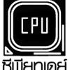 CPU2DAY
