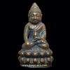 พระกริ่งหน้าไทยมหามงคล ญสส. 7 รอบ สมเด็จพระญาณสังวร สมเด็จพระสังฆราช วัดบวรนิเวศวิหาร ปี 2540 กล่องเดิม เนื้อทองแดง