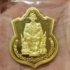 เหรียญในหลวง ร.๙ นั่งบัลลังค์ ฉลองครองราชย์ 50 ปี พ.ศ. 2539 เนื้อทองคำขัดเงา