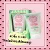 Baby Kiss Wink Body Lotion - Fresh Apple with SPF 30 PA+++ เบบี้คิสวิ๊งบอดี้ สีเขียว