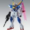 MG 1/100 V2 Gundam Ver. Ka