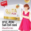 กลูต้า ฟรอสต้าพลัส Gluta Frosta Plus 7xx - 850 บาท