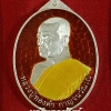รุ่น มหามงคล ๗๕ หลวงปู่ทองคำ วัดถ้ำบูชา จ.บึงกาฬ ปี 2556 เนื้อเงินลงยาสีแดง