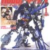 Hobby Japan เล่มที่ 040 ฉบับ ธ.ค. 2558 (ภาษาไทย)