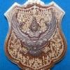 รุ่น อรหังพุทโธ 2 (มหาลาภ มหาบารมี) หลวงพ่อสนั่น สุนันโท วัดกลางราชครู เนื้อสัตตะหน้ากากชนวน