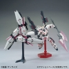 HGUC 1/144 199 Full Armor Unicorn Gundam (Destroy Mode/Red Color Ver.)