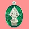 เหรียญนาคปรก รุ่น มหาลาภ 91 หลวงพ่อคูณ วัดบ้านไร่ ปี 2557 เนื้อเงิน ลงยาสีเขียว กล่องเดิม