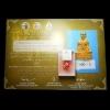 รางวัลที่ 1 พร้อมใบประกาศ รูปหล่ออุดกริ่ง หลวงพ่อจรัญ วัดอัมพวัน จ.สิหง์บุรี ปี 2540