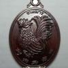 เหรียญพญาไก่ฟ้ามหาลาภ รุ่นเจ้าสัว มหาเศรษฐี ครูบากฤษณะ อาศรมสถานสวนพุทศาสตร์ เนื้อทองแดง