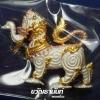 คชสีห์ รุ่นปลดหนี้ มหาเศรษฐี หลวงปู่คีย์ กิตติญาโณ วัดศรีลำยอง ปี 2555 เนื้อสามกษัตริย์