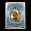เหรียญพระนาคปรก หลวงปู่ฮก วัดมาบลำบิด รุ่น เศรษฐี 59 เนื้อทองแดงอาบเงินหน้ากากฝาบาตร สร้างเพียง 159 เหรียญ