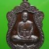 เหรียญเสมา รุ่น เจ้าทรัพย์ จอมพระ หลวงปู่สอ วัดบ้านขาม จ.สุรินทร์ เนื้อทองแดงมันปู สร้าง 1999 เหรียญ