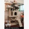 คอนโดแมวสี่ชั้น ต้นไม้แมว บันได มีเปลนอนพัก บ้านอุโมงค์แมว ที่ปีนออกกำลังกาย สีเบจ ความสูง: 150 เซนติเมตร