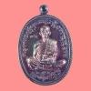 เหรียญเจริญพร เมตตามหามงคล หลวงพ่อคูณ วัดบ้านไร่ 2 (วัดบุไผ่) สมโภชหลวงพ่อคูณองค์ใหญ่ที่สุดในโลก เนื้อทองแดงมันปู