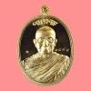 เหรียญอายุยืน หลวงปู่จื่อ วัดเขาตาเงาะอุทุมพร จ.ชัยภูมิ ปี 2558 เนื้อทองทิพย์ กล่องเดิม