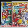 Rockman ZX 1-2