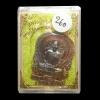 เหรียญนั่งพานชินบัญชร อุดมโชค อุดมทรัพย์ อุดมลาภ หลวงปู่จื่อ วัดเขาตาเงาะอุดมพร ปี 2558 เนื้อนวะโลหะ หลังเรียบ (แยกชุดกรรมการ) สร้าง 399 องค์