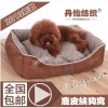 MU0130 ที่นอน เบาะนอนสำหรับสัตว์เลี้ยง เบาะนอนหมา แมว ตัวเบาะและเนื้อผ้านุ่มสบาย น่าสัมผัส ขนาด 60 x 45 x 17cm : 10 kg.