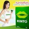 (ขายส่ง) KINTO (คินโตะ) อาหารเสริมดีท๊อกซ์ 15 ซอง