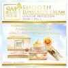 (ขายส่ง) SWP SMOOTH SUNSCREEN CREAM SPF 50 PA++ ครีมกันแดดเนื้อซิลิโคนเนื้อเนียนละเอียดบางเบา ปกปิดดี แต่ไม่หนา ! ลองแล้วใส ใช้แล้วสวย