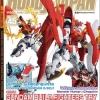 Hobby Japan เล่มที่ 026 ฉบับ ต.ค. 2557 (ภาษาไทย)