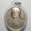 เหรียญในหลวง ร.๙ หลังโฮโลแกรม 3 มิติ รุ่นแรก (ฮูกานินทร์) ครบ 72 พรรษา 6 รอบ ปี 2542