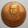 เหรียญในหลวง ร.๙ ครบ ๒๒๙ ปี วัดอรุณราชวรารามฯ ๒๓๑๐-๒๕๓๙ ปี 2539 เนื้อทองแดง