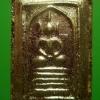 พระสมเด็จ รุ่นแรก หลวงพ่อชัช วัดบ้านปูน จ.อยุธยา ปี 2560