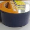 """anti slip tape เทปกันลื่น สีน้ำเงิน หน้ากว้าง 2"""" ยาวม้วนละ 5 เมตร เทปมีกาว ผิวกระดาษทราย สำหรับติดบันได ทางเดิน ทางลาดเอียง"""