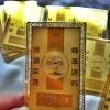 แผ่นทองเรียกทรัพย์ โชคลาภ ความร่ำรวย จากวัดแชกงหมิว นิยมพกใส่กระเป๋าเงิน ,ลิ้นชักเงิน, ตู้เซฟ