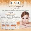 OZEE L-Glutathioneโอซี กลูต้าไธโอน อาหารเสริมผิวขาว