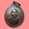 เหรียญสมเด็จพระพุฒาจารย์ (โต พรหมรังสี) รุ่นอมตมหามงคล บางขุนพรหม ปี 2554 กล่องเดิม