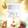 ขายส่ง Pibu acne by EVE'S อาหารเสริมเคลียร์สิว ช่วยให้หน้าเงาใส ผิวกายขาวออร่า