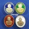เหรียญเม็ดแตง ที่ระลึกอายุครบ ๘ รอบ หลวงพ่อฟู วัดบางสมัคร ชุดกรรมการ