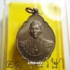เหรียญ 4 รอบ รัชกาลที่ 10 สมเด็จพระเจ้าอยู่หัวมหาวชิราลงกรณ บดินทรเทพยวรางกูร