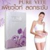 Pure Vite เพียวไวท์สูตรลดน้ำหนักแบบเร่งด่วน