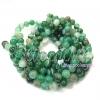 หิน green agate 8มิล (47 เม็ด)