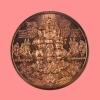 เหรียญนวมหาราช (9 มหาราช) หลังพระสยามเทวาธิราชทรงเครื่อง อาจารย์หม่อม นิรนาม ปี พ.ศ. 2549