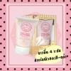 Baby Kiss Wink Body Lotion - Natural Beige with SPF 30 PA+++ เบบี้คิสวิ๊งบอดี้ สีเบจ