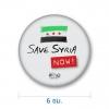 เข็มกลัด 5.8 Save Syria Now 01