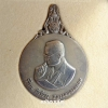 เหรียญพระมหาชนก ในหลวง รัชกาลที่ ๙ พิมพ์ใหญ่ เนื้อเงิน พร้อมหนังสือ กล่องเดิม